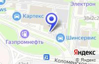 Схема проезда до компании АВТОСЕРВИСНОЕ ПРЕДПРИЯТИЕ НАГАТИНО в Москве