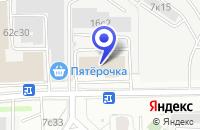 Схема проезда до компании ТФ ПОЛИФАРМ-М в Москве