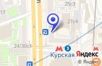 Схема проезда до компании СПРАВОЧНОЕ БЮРО в Москве