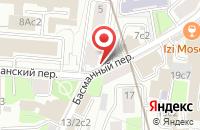 Схема проезда до компании Алекс в Москве