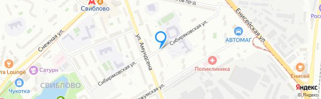 Сибиряковская улица