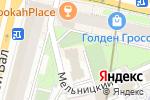 Схема проезда до компании Мархаба в Москве