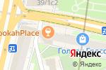 Схема проезда до компании Стос в Москве
