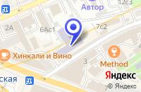 Схема проезда до компании ПТФ ФИРМА ЕРМАК МВ в Москве