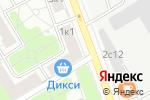 Схема проезда до компании Наш Хоккей в Москве
