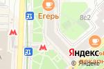 Схема проезда до компании Кокетка в Москве