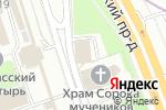 Схема проезда до компании Адвокат Трандин О.А в Москве