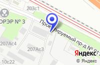 Схема проезда до компании ТФ АВТЭН в Москве