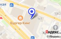 Схема проезда до компании СТРОИТЕЛЬНЫЙ КООПЕРАТИВ ИСКРА в Москве