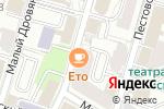 Схема проезда до компании УЛЕЙ в Москве