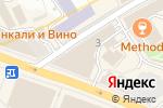 Схема проезда до компании Аквамарин в Москве