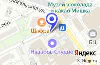 Схема проезда до компании ПКФ СИБАТЕКС в Москве