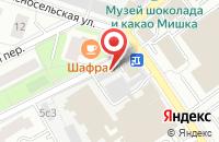 Схема проезда до компании Wei Wang в Москве