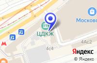 Схема проезда до компании ЦЕНТРАЛЬНЫЙ ДОМ КУЛЬТУРЫ ЖЕЛЕЗНОДОРОЖНИКОВ в Москве