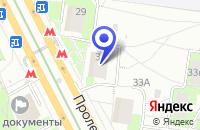 Схема проезда до компании ЛОМБАРД Б.М.В. в Москве