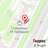 ЗАО Семко-Юниор