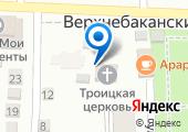 Православный приход Свято-Троицкого храма на карте