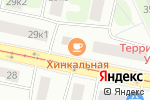 Схема проезда до компании CopyMagic в Москве