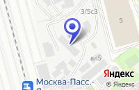 Схема проезда до компании ТД ТАПЛАН в Москве