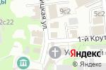 Схема проезда до компании Музей путешествий и паломничества по святым местам в Москве