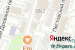 Схема проезда до компании Центр профессиональной стоматологии в Москве