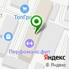 Местоположение компании Московская муниципальная коллегия адвокатов