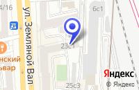 Схема проезда до компании НОТАРИУС РАДЧЕНКО И.В. в Москве