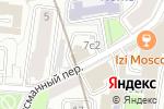 Схема проезда до компании АвтоТур в Москве
