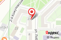 Схема проезда до компании Кофе Льежуа в Москве