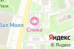 Схема проезда до компании Легион-Автодата в Москве