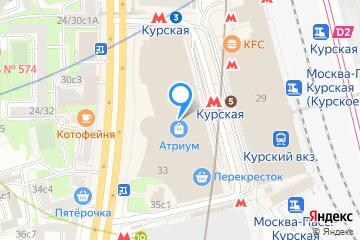 Афиша места КАРО ФИЛЬМ Атриум