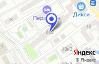 Схема проезда до компании ТФ МИДЛ в Москве
