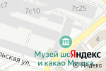 Схема проезда до компании Музей истории шоколада и какао в Москве