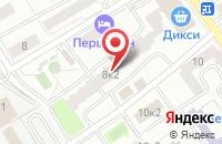 Схема проезда до компании Церово в Москве