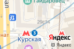 Схема проезда до компании Печати на Курской в Москве