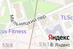 Схема проезда до компании NOVA в Москве