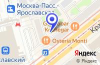 Схема проезда до компании ТПК КАЛЕ-М в Москве