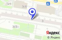 Схема проезда до компании ТФ СИГМАПЛАСТ в Москве