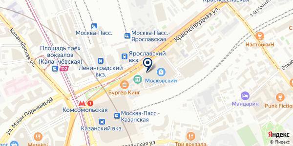Магазин косметики на карте Москве