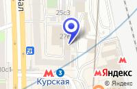 Схема проезда до компании НПП СТЭНЛИ в Москве