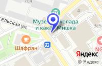 Схема проезда до компании КБ ДВЕ СТОЛИЦЫ в Москве