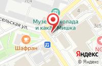 Схема проезда до компании ФулКом в Москве