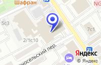 Схема проезда до компании КОНСАЛТИНГОВАЯ КОМПАНИЯ ПРОМАКО в Москве