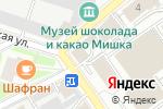 Схема проезда до компании Вердикт в Москве