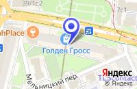 Схема проезда до компании МЕБЕЛЬНЫЙ САЛОН PALACE OF FORTUNE в Москве