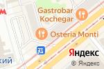 Схема проезда до компании Столовая №1 на Краснопрудной в Москве