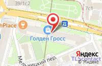 Схема проезда до компании Трейдер в Москве