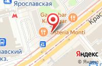 Схема проезда до компании Просвещение и Согласие в Москве