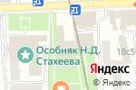 Схема проезда до компании Sasha Bread в Москве
