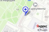 Схема проезда до компании МЕЖРЕГИОНАЛЬНАЯ КОНСАЛТИНГОВАЯ КОМПАНИЯ в Москве